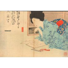 Takeuchi Keishu: BIJIN (beauty) reading - Asian Collection Internet Auction