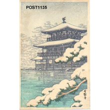 After Kawase, Hasui: - Asian Collection Internet Auction