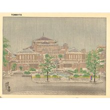 Tokuriki Tomikichiro: Tokyo Imperial Hotel - Asian Collection Internet Auction