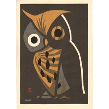 河野薫: Owl - Asian Collection Internet Auction
