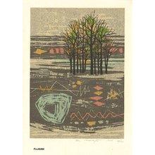 Fujita, Fumio: Grove of Trees (RIN) - Asian Collection Internet Auction