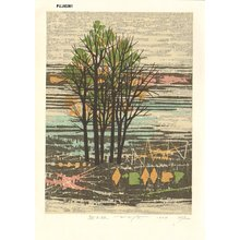 Fujita, Fumio: Grove of Mixed Trees (ZOKIBAYASHI) - Asian Collection Internet Auction