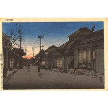 Ishiwata Koitsu: Twilight in Imamiya Street, Choshi - Asian Collection Internet Auction