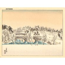 Kotozuka Eiichi: Double Bridge (Tokyo) - Asian Collection Internet Auction