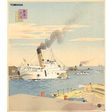 Tokuriki Tomikichiro: Sun setting at Chikko Port (Osaka) - Asian Collection Internet Auction