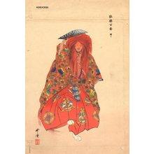 Tsukioka Kogyo: Noh actor - Asian Collection Internet Auction