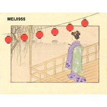 Kikuchi, Keigetsu: MAIKO looking at Kyoto at night - Asian Collection Internet Auction