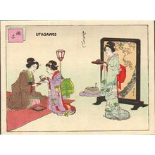Kokunimasa: Serving guest KAISEKI (multi-course meal) - Asian Collection Internet Auction
