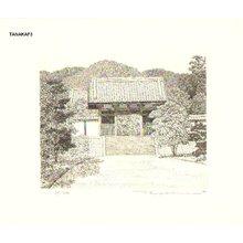 Tanaka, Ryohei: Ninnai Temple #647 - Asian Collection Internet Auction