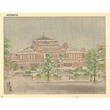 Kotozuka Eiichi: Tokyo Imperial Hotel - Asian Collection Internet Auction