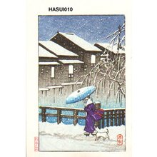 Kawase Hasui: Walk in the Snow - Asian Collection Internet Auction