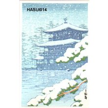 After Kawase, Hasui: Similar to Golden Pavilion, Kyoto (1930's) - Asian Collection Internet Auction