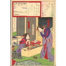 Toyohara Kunichika: Warming at stove on snowy evening - Asian Collection Internet Auction