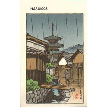 Kawase Hasui: Pagoda in Rain - Asian Collection Internet Auction