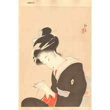 Kikuchi, Keigetsu: KOHARU, heroine in SHINJU TEN NO AMIJIMA - Asian Collection Internet Auction