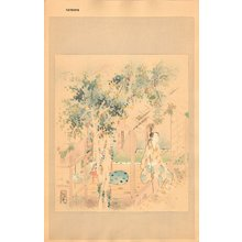 Ogawa, Usen: Woman and Lute - Asian Collection Internet Auction