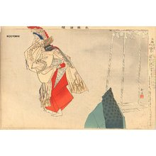 Tsukioka Kogyo: MIWA (Goddess of Miwa) - Asian Collection Internet Auction