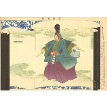 Tsukioka Kogyo: TOGAN KOJI (Priest Togan) - Asian Collection Internet Auction