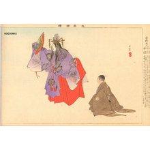 月岡耕漁: YOSHINO TENNIN (Heavenly Maiden at Yoshino) - Asian Collection Internet Auction