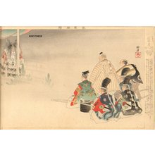 Tsukioka Kogyo: FUNA BENKEI (Benkei in a Boat) - Asian Collection Internet Auction