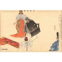 月岡耕漁: AOI NO UE (Lady Aoi - Asian Collection Internet Auction