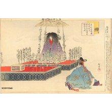 Tsukioka Kogyo: - Asian Collection Internet Auction