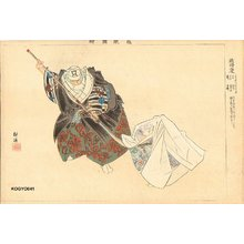Tsukioka Kogyo: - Asian Collection Internet Auction
