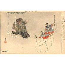 月岡耕漁: TSUCHIGUMO (Spider Monster in Cave) - Asian Collection Internet Auction