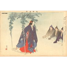 Tsukioka Kogyo: TEIKA (Love of Teika and Princess Shokushi) - Asian Collection Internet Auction