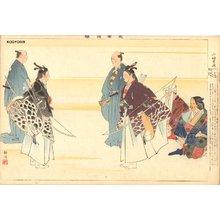 月岡耕漁: KOSODE SOGA (Soga Brothers and Mother) - Asian Collection Internet Auction