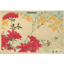 Takahashi Hiroaki: Azalea Blossoms in Red and White - Asian Collection Internet Auction