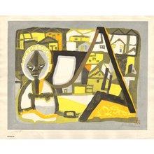 Sekino, Junichiro: Harlem, New York - Asian Collection Internet Auction