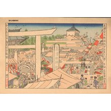 名取春仙: Sanpachi Market - Asian Collection Internet Auction