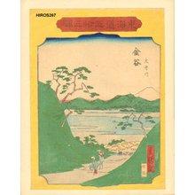 Utagawa Hiroshige III: KANAYA - Asian Collection Internet Auction