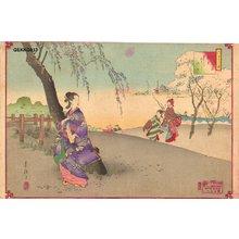 Gekko: March - Asian Collection Internet Auction