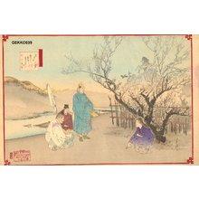 Gekko: February - Asian Collection Internet Auction