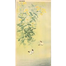 Not signed: Flowers and butterflies - Asian Collection Internet Auction