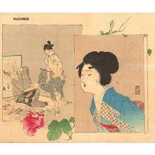 富岡英泉: BIJIN, samurai, and craftsman - Asian Collection Internet Auction