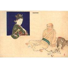 梶田半古: - Asian Collection Internet Auction