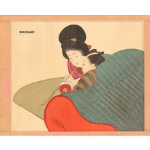 Not signed: - Asian Collection Internet Auction
