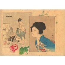 富岡英泉: - Asian Collection Internet Auction