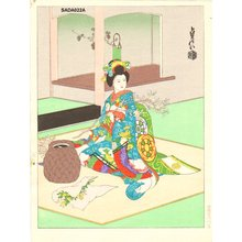 代長谷川貞信〈3〉: MAIKO doing flower arranging - Asian Collection Internet Auction