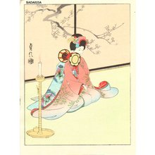 代長谷川貞信〈3〉: MAIKO playing hand-drum - Asian Collection Internet Auction