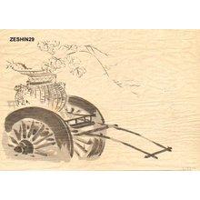 柴田是眞: Flower cart - Asian Collection Internet Auction